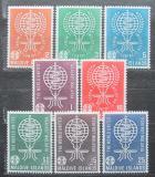 Poštovní známky Maledivy 1962 Boj proti malárii Mi# 87-94