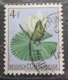 Poštovní známka Belgické Kongo 1952 Květiny, Nymphaea maculata Mi# 308