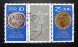 Poštovní známky DDR 1970 Německý kulturní spolek Mi# 1592-93 Kat 20€