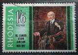 Poštovní známka Rhodésie, Zimbabwe 1967 Leander Starr Jameson, politik Mi# 61