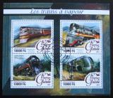 Poštovní známky Guinea 2016 Parní lokomotivy