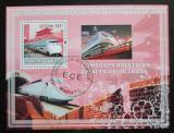 Poštovní známka Mosambik 2009 Rychlovlaky Mi# Block 252 Kat 10€