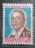 Poštovní známka Pobřeží Slonoviny 1976 Prezident Félix Houphouet-Boigny Mi# 496