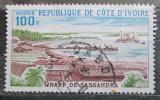 Poštovní známka Pobřeží Slonoviny 1975 Přístav Sassandra Mi# 467