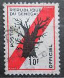 Poštovní známka Senegal 1966 Baobab prstnatý, úřední Mi# 11