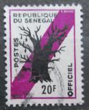 Poštovní známka Senegal 1966 Baobab prstnatý, úřední Mi# 12