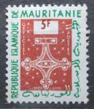 Poštovní známka Mauritánie 1961 Kříž Trarza, ůřední Mi# 3 a