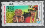 Poštovní známka Francouzská Polynésie 1984 Festival umění Mi# 413