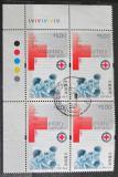 Poštovní známky Hongkong 2000 Červený kříž čtyřblok Mi# 945