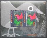 Poštovní známky Azory, Portugalsko 2003 Evropa CEPT, plakát Mi# Block 25