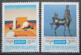 Poštovní známky Bulharsko 1993 Evropa CEPT, umění Mi# 4047-48