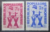 Poštovní známky Albánie 1961 Strana práce, 25. výročí Mi# 640-41