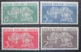 Poštovní známky Albánie 1957 Kongres odborů Mi# 546-49