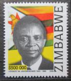 Poštovní známka Zimbabwe 2006 Herbert Musiyiwa Ushewokunze, politik Mi# 846