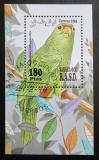 Poštovní známka Sahara 1994 Papoušek Mi# N/N