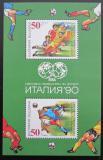 Poštovní známky Bulharsko 1990 MS ve fotbale Mi# Block 209