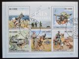 Poštovní známky Svatý Tomáš 2009 Vojenští psi Mi# 4260-64 Kat 10€