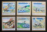 Poštovní známky Adžmán 1971 Skauti, UNICEF, 25. výročí neperf. Mi# 940-45 B