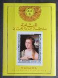 Poštovní známka Manáma 1968 Den matek, umění Mi# N/N