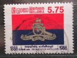 Poštovní známka Srí Lanka 1988 Dělostřelectvo, 100. výročí Mi# 819