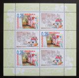 Poštovní známky Bulharsko 2001 Vánoční pohádky Mi# Block 252
