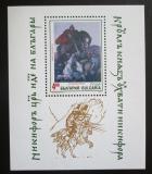 Poštovní známka Bulharsko 1992 Umění, Mito Ganovski Mi# Block 222