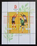 Poštovní známka Bulharsko 2008 LOH Peking, volejbal Mi# Block 297
