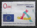 Poštovní známka Řecko 2011 Vlajka Evropské unie Mi# 2599
