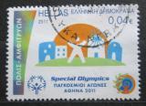 Poštovní známka Řecko 2011 Paralympiáda Atény Mi# 2605