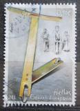 Poštovní známka Řecko 2012 Dětské hry, jízda na koloběžce Mi# 2660
