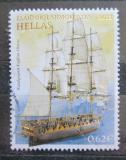 Poštovní známka Řecko 2012 Stará plachetnice Mi# 2687