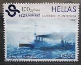 Poštovní známka Řecko 2012 Válečná loď Georgios Averoff Mi# 2693