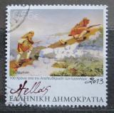 Poštovní známka Řecko 2013 Umění, Kenan Messare Mi# 2702