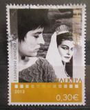 Poštovní známka Řecko 2013 Filmový plakát Mi# 2707