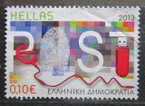 Poštovní známka Řecko 2013 Elektronická pošta Mi# 2737