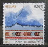 Poštovní známka Řecko 2014 Předsednictví v Radě Evropy Mi# 2743
