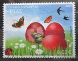 Poštovní známka Řecko 2014 Měsice v roce - duben Mi# 2762