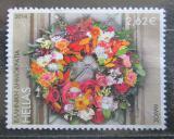 Poštovní známka Řecko 2014 Měsice v roce - květen Mi# 2771 Kat 6€