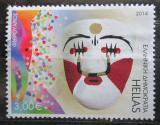 Poštovní známka Řecko 2014 Měsice v roce - únor Mi# 2772 Kat 6.50€