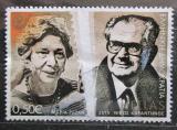Poštovní známka Řecko 2015 Novináři Mi# 2809