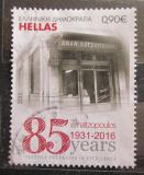 Poštovní známka Řecko 2015 Hatzopoulos, 85. výročí Mi# 2872