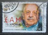 Poštovní známka Řecko 2016 Apostolos (Lakis) Santas Mi# 2875