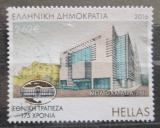 Poštovní známka Řecko 2016 Administrativní budova Mi# 2882 Kat 6€