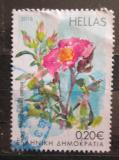 Poštovní známka Řecko 2016 Cist krétský Mi# 2924