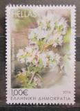 Poštovní známka Řecko 2016 Dobromysl obecná Mi# 2928