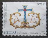 Poštovní známka Řecko 2017 Apoštolská diakonie Mi# 2951