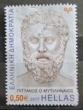 Poštovní známka Řecko 2017 Pittakos Mi# 2959