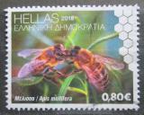Poštovní známka Řecko 2018 Včely Mi# N/N
