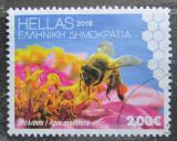 Poštovní známka Řecko 2018 Včela Mi# N/N