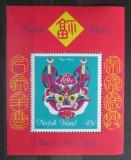 Poštovní známka Norfolk 1998 Čínský nový rok, rok tygra Mi# Block 22
